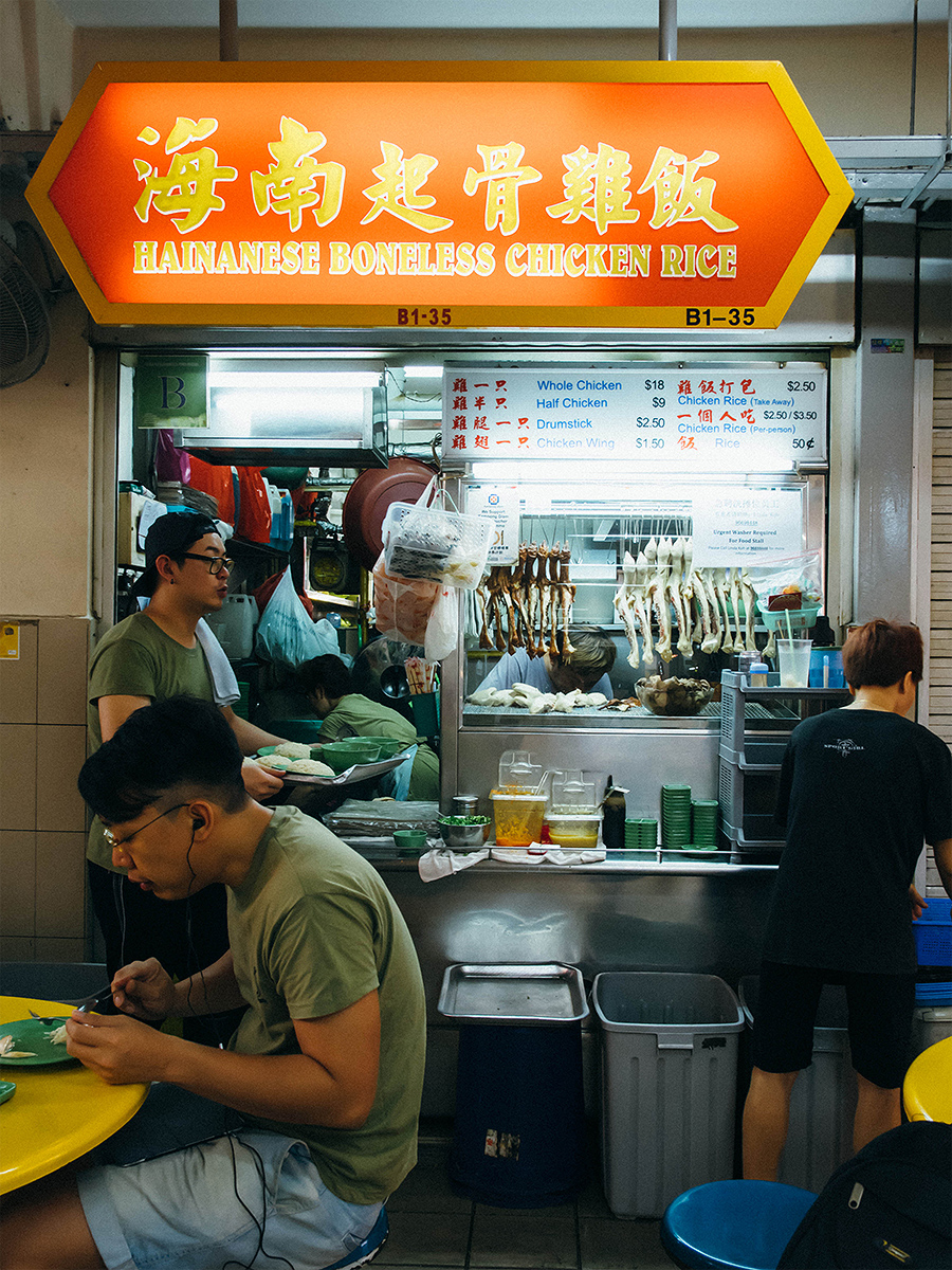 Hainanese Chicken Rice Stall