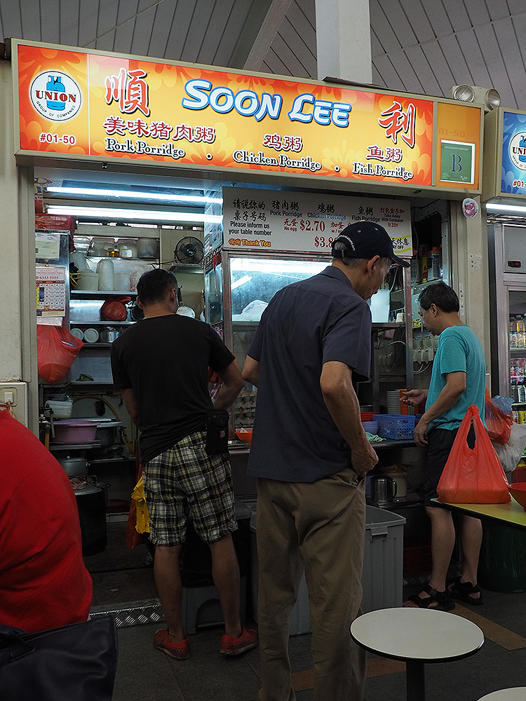 Soon Lee Porridge Stall