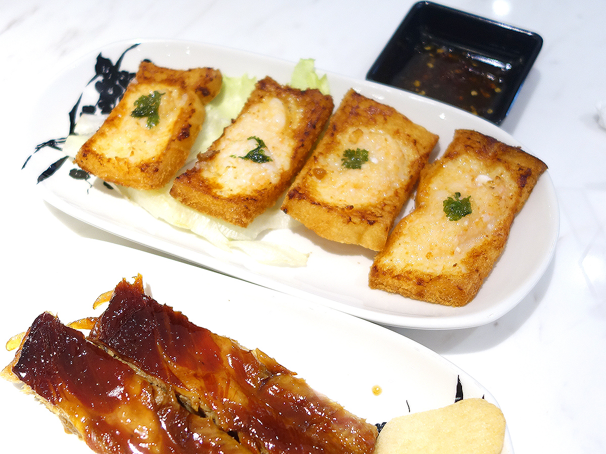 Prawn Toast Rectangles