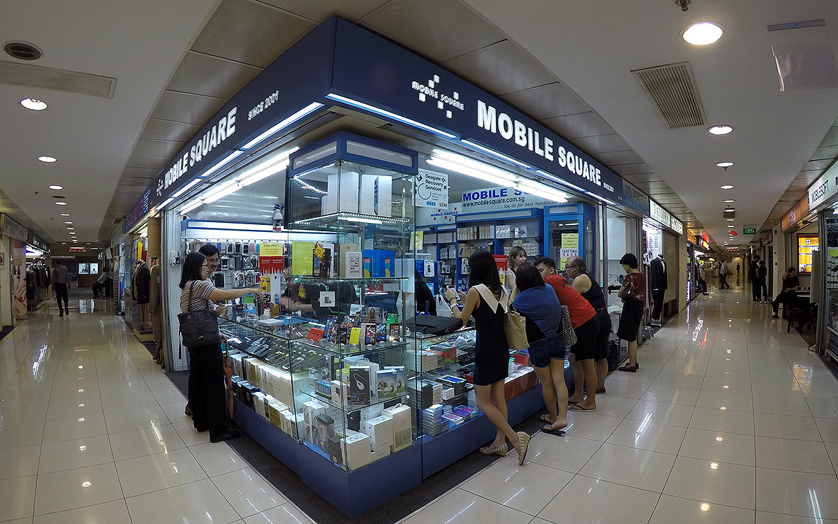 Online shopping in singapore for mobile phones